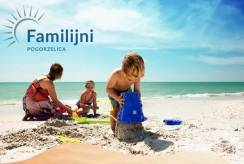 Ośrodek FAMILIJNI - Pogorzelica noclegi
